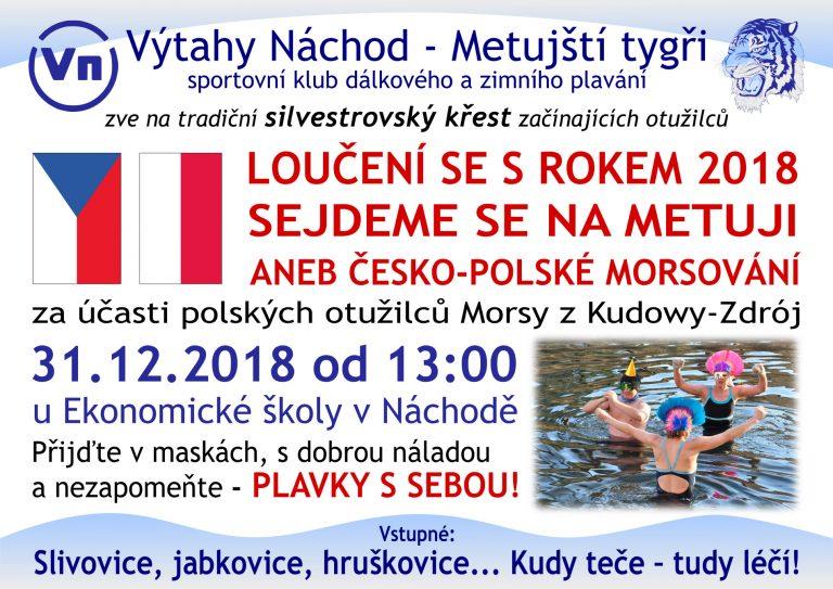 2018-plakat-krest-otuzilcu