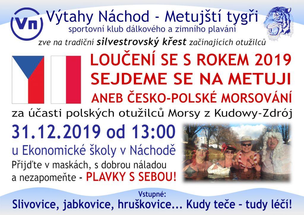2019-plakat-krest-otuzilcu